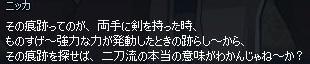 mabinogi_2019_05_27_017.jpg
