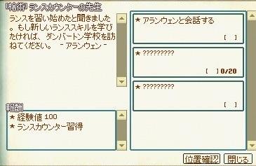 mabinogi_2019_05_29_007.jpg