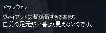 mabinogi_2019_05_29_009.jpg