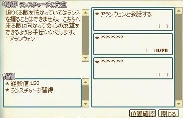 mabinogi_2019_05_29_015.jpg