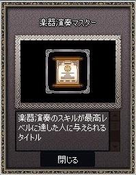 mabinogi_2019_05_29_026.jpg