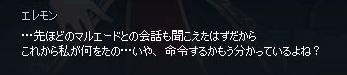mabinogi_2019_06_06_023.jpg