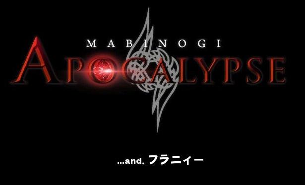 mabinogi_2019_06_06_026.jpg