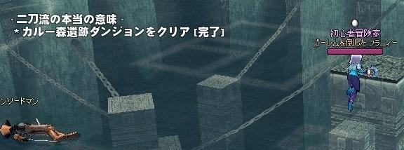 mabinogi_2019_06_14_008.jpg