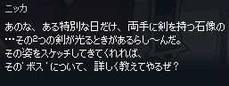 mabinogi_2019_06_14_010.jpg