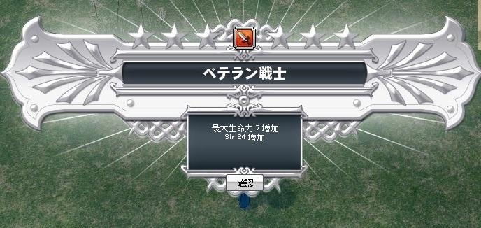 mabinogi_2019_06_23_003.jpg