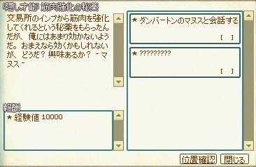 mabinogi_2019_06_23_004.jpg
