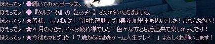 mabinogi_2019_06_28_020.jpg