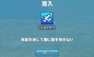 mabinogi_2019_07_11_008.jpg