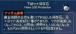 mabinogi_2019_07_14_001.jpg