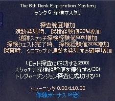 mabinogi_2019_07_23_012.jpg