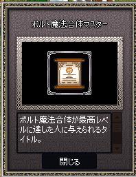mabinogi_2019_08_16_008.png
