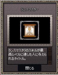 mabinogi_2019_09_18_002.png