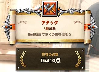 mabinogi_2019_09_20_001.png