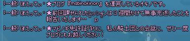 mabinogi_2019_09_27_009.png