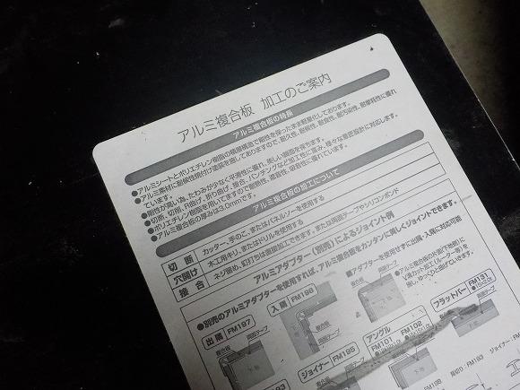 580DSCN0029.jpg