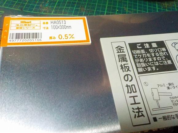 580DSCN9104.jpg