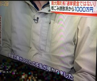 2018122022553512f.jpg