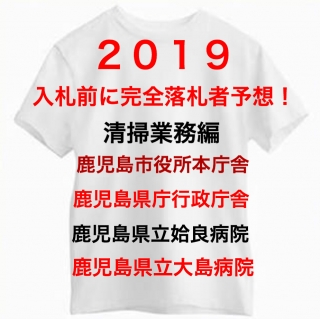 20190317150333dae.jpg