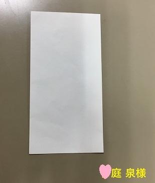 20181202210524.jpg