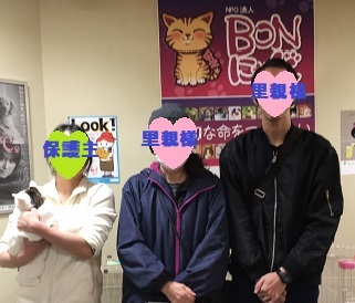 20190210203202.jpg
