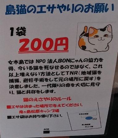 IMG00465_HDR.jpg
