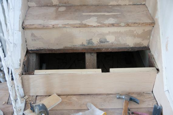 階段板修理前