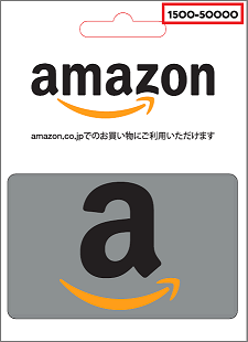 amazoncard.png