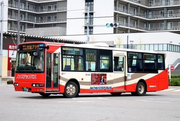 石川200か・958 35-648