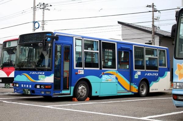 福井200か・728