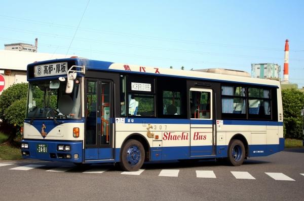名古屋200か2481 307