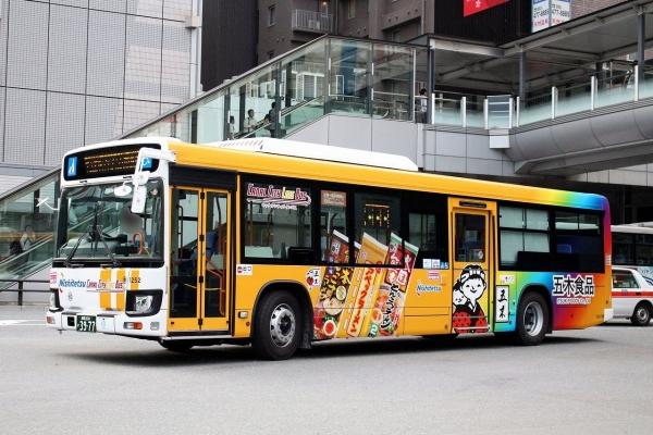 福岡200か3977 1252