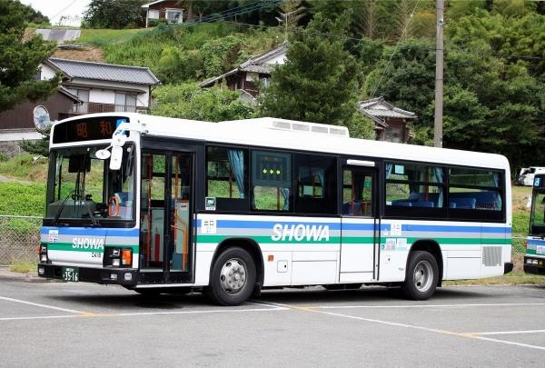 福岡200か3516 0418