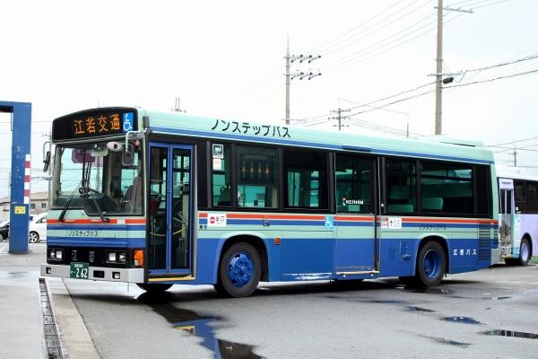 滋賀200か・262