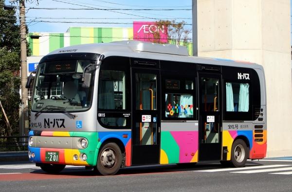 名古屋230い・201 0815