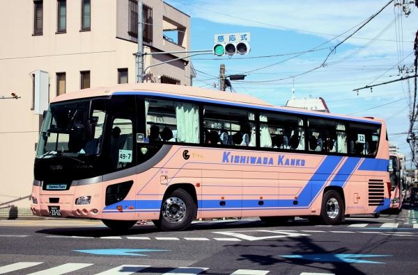 和泉200か2002