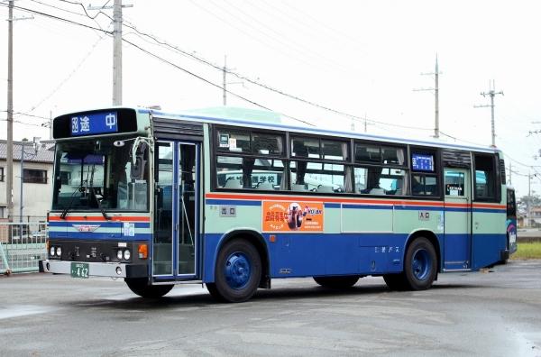 滋賀22き・462