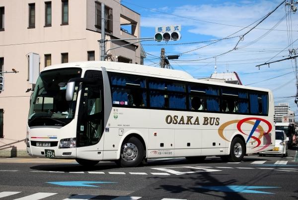 大阪200か3952 82F06-3952C