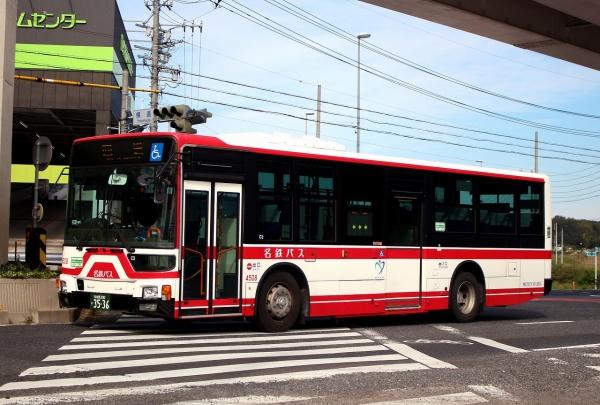名古屋200か3536 4508