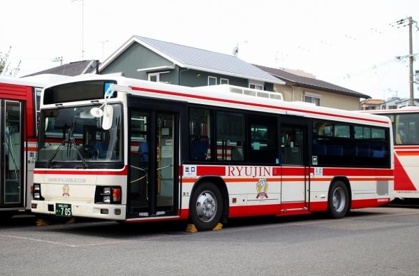 和歌山200か・705