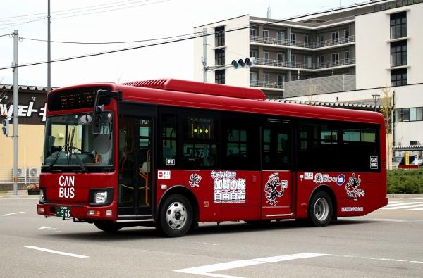 石川200か・966