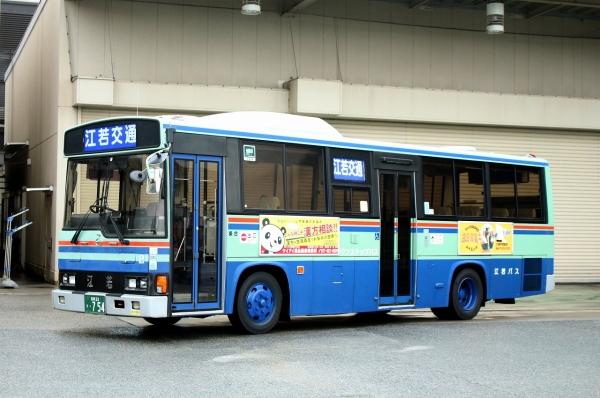 滋賀22き・754