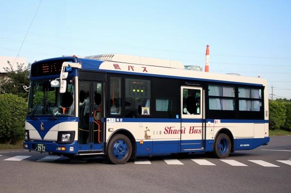 名古屋200か3972 119