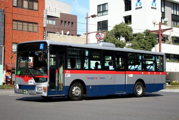鹿児島200か1685