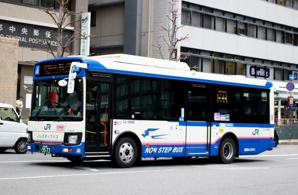 京都200か3573 331-18996