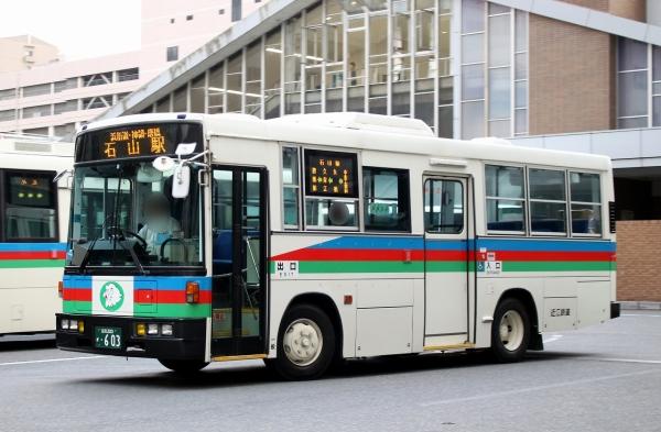 滋賀200か・603