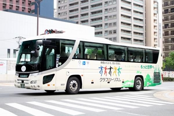 大阪200か3975  8651