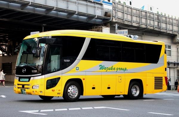 京都230う・999