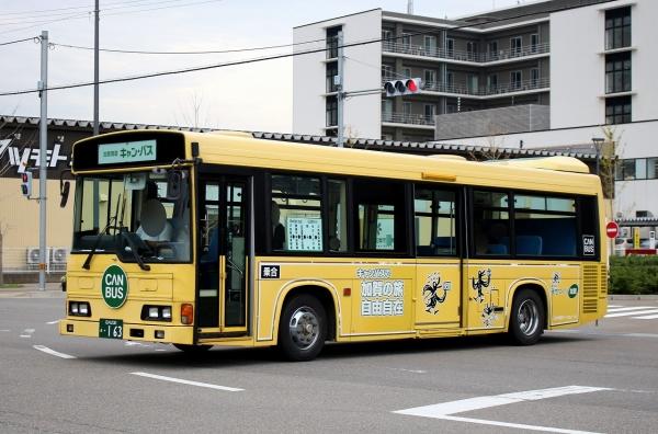 石川230あ・163