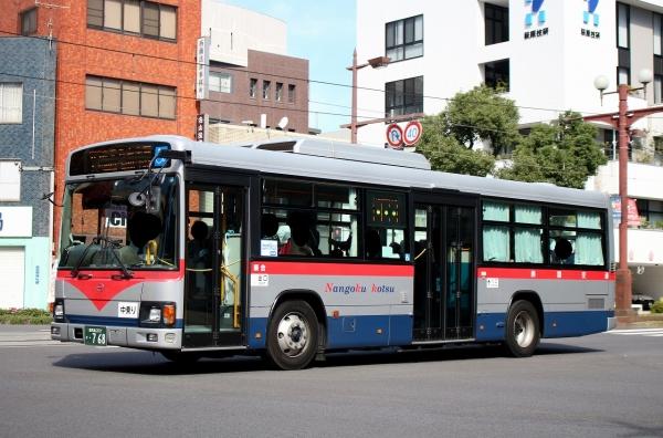 鹿児島200か・768